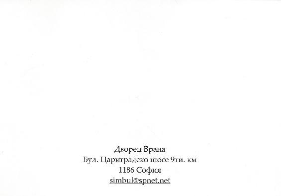 img_4449