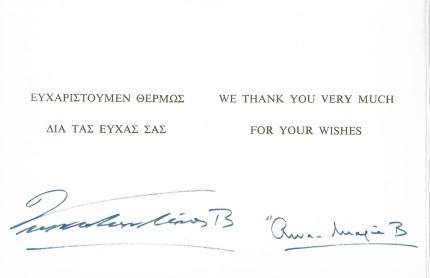 charistmas card left 1987