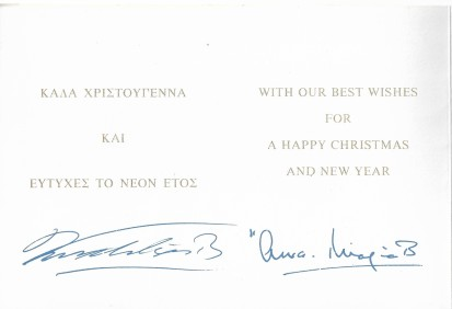 Christmas 1993 Message