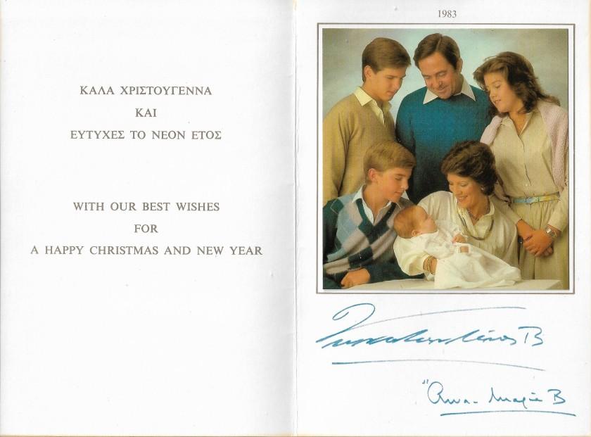 Christmas Card 1983