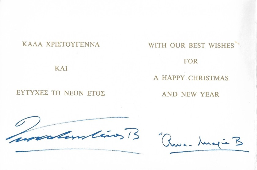 Christmas Card 1989 Message