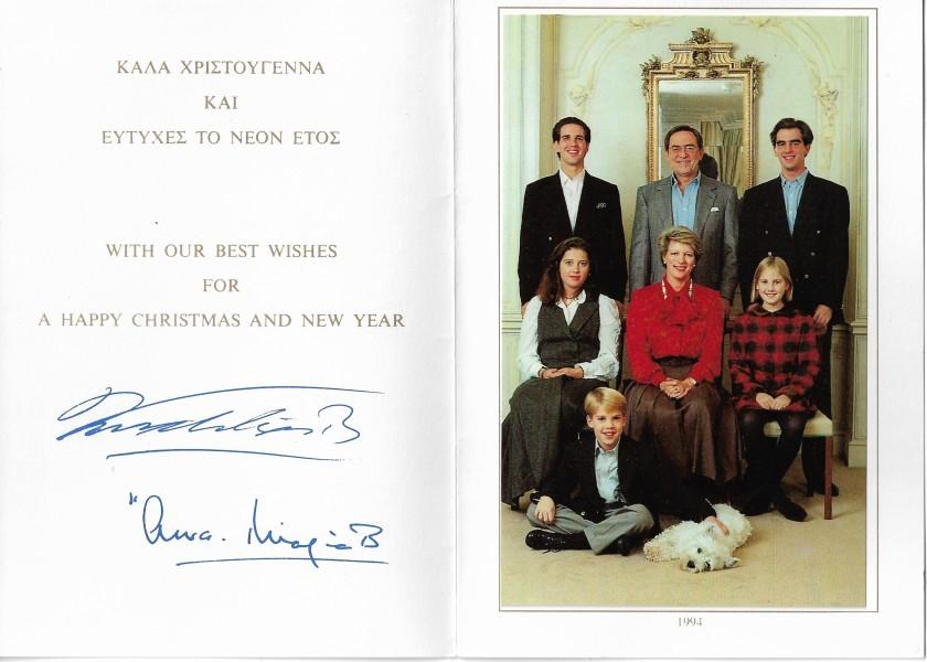 Christmas Card 1994