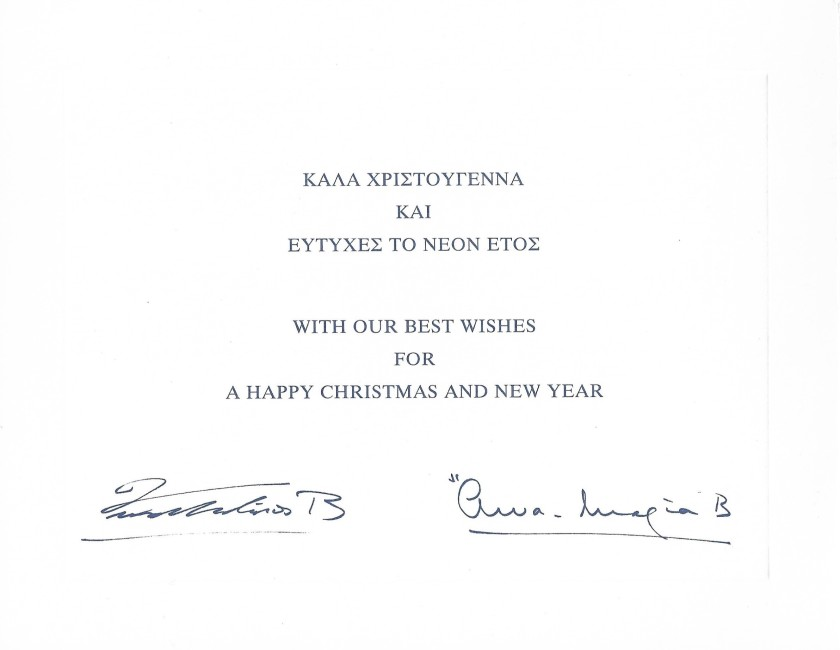 Christmas message 2005
