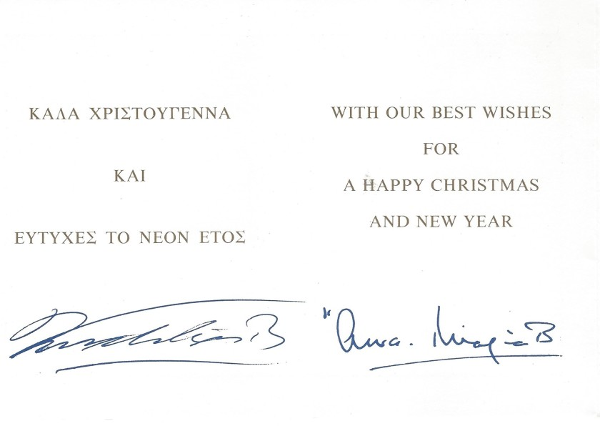 Christmas Card 1990 Message