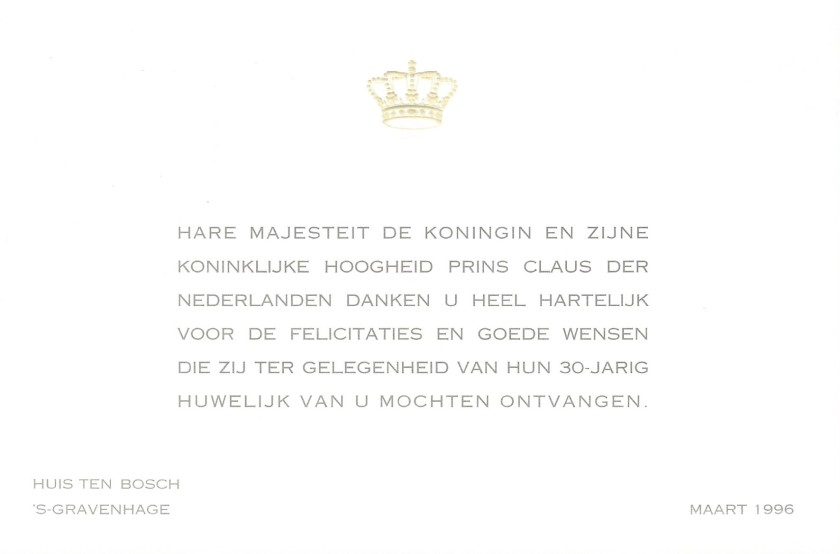 Queen Beatrix Wedding Anniversary 1996