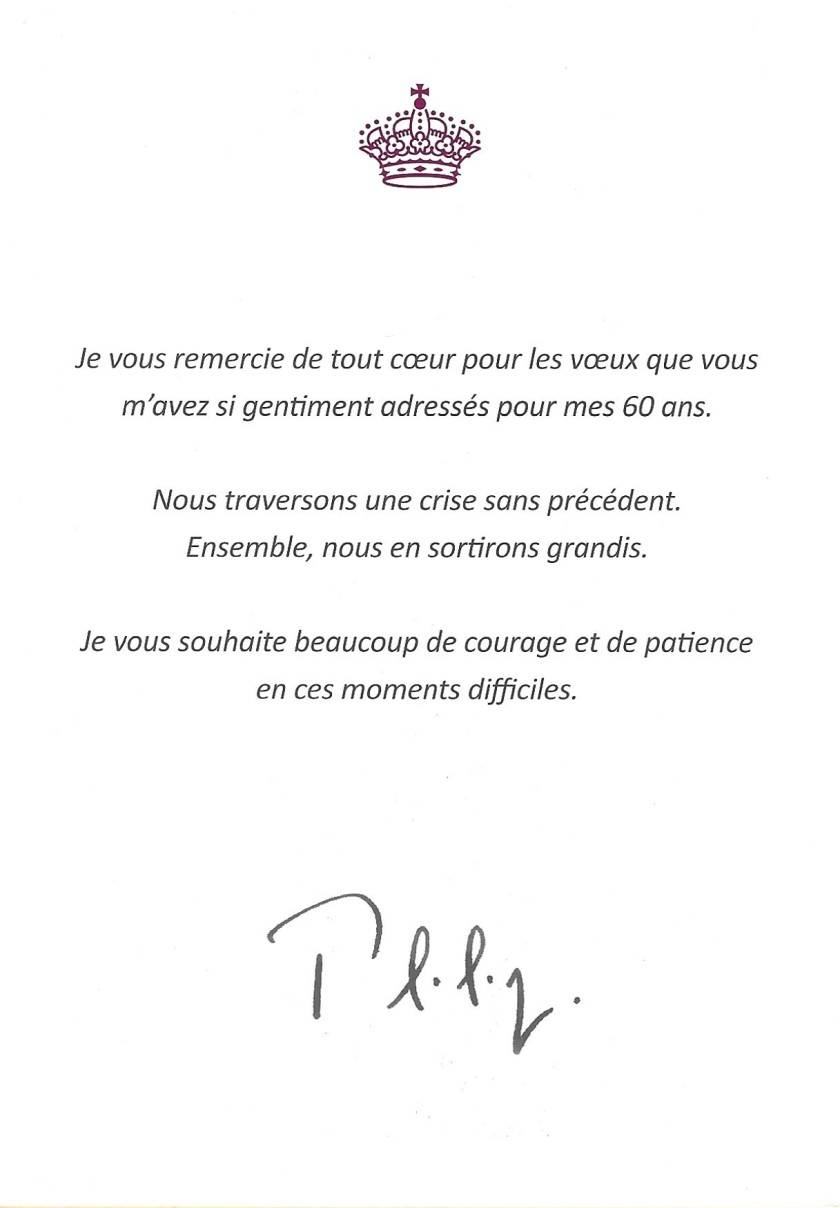 Philippe King of The Belgians 60th Birthday Card Message