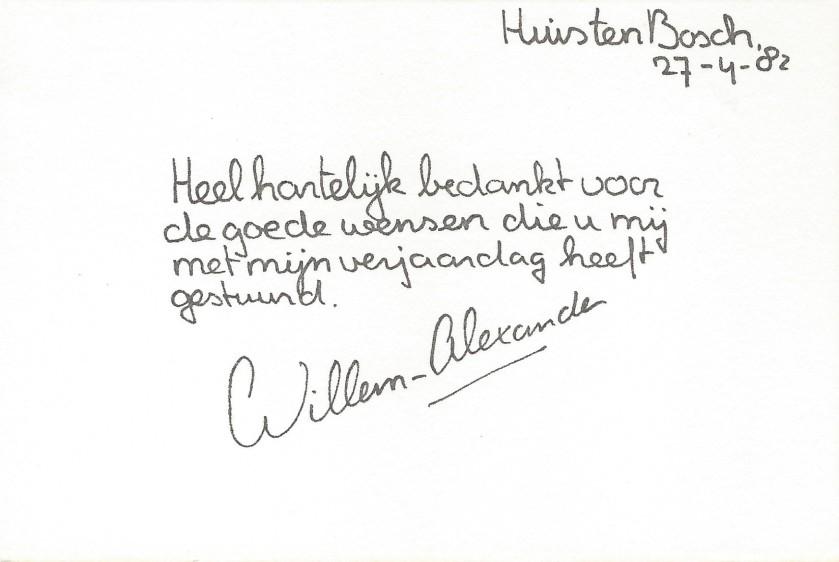 Willem-Alexander's 15th Birthday